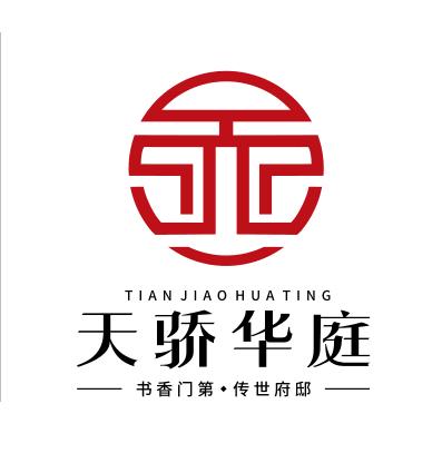 南漳天骄华庭