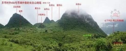 越南长排山阵地.jpg
