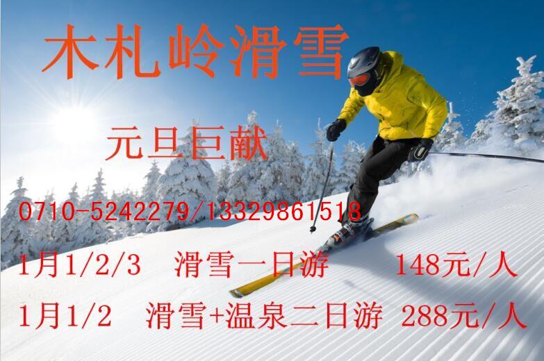 QQ图片20151230142044_副本.jpg