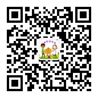 qrcode_for_gh_de7a7ca4a5e2_344.jpg