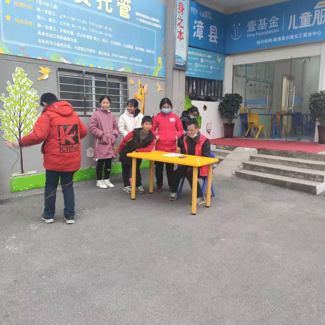 科技放飞梦想——南漳水镜壹基金儿童服务站周记
